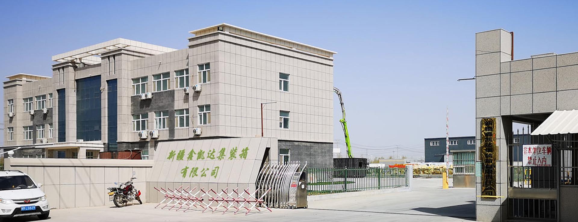 新疆野营房
